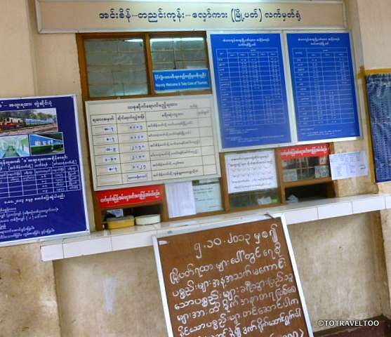 Ticket Office for Yangon Circle Train Ride