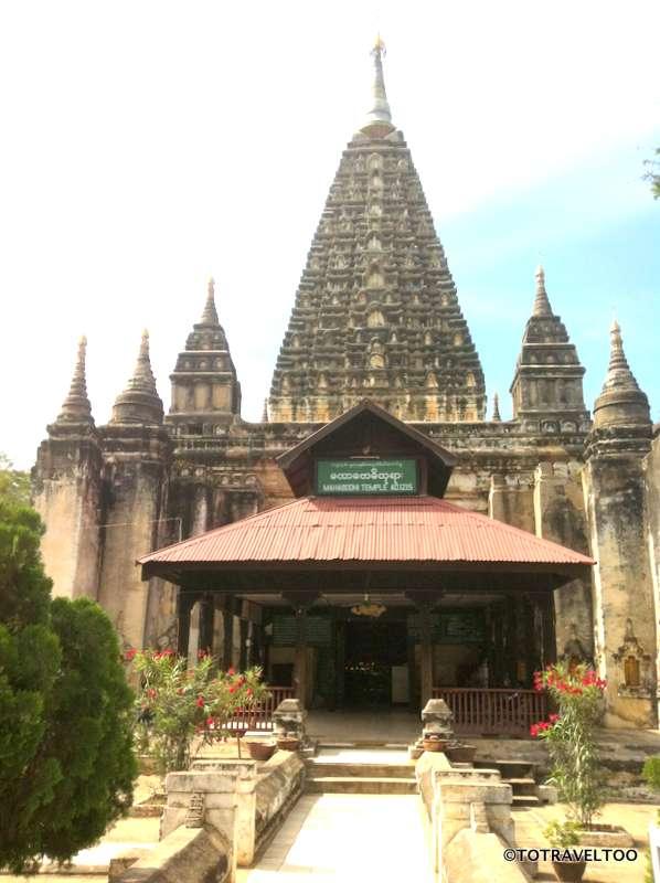 Mahabodhi Temple in Bagan Myanmar