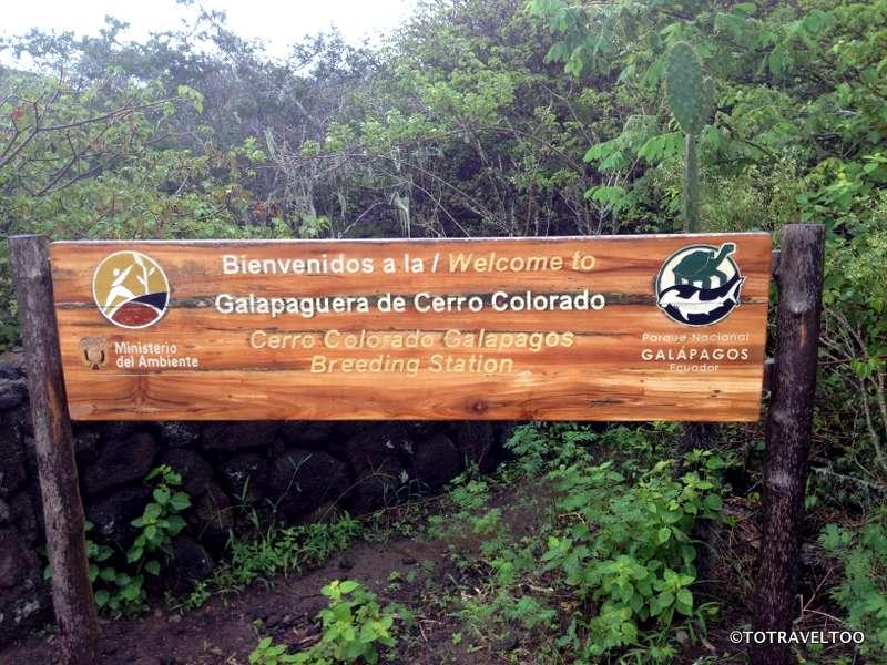 The Visitor Centre at San Cristobal Galapagos Islands