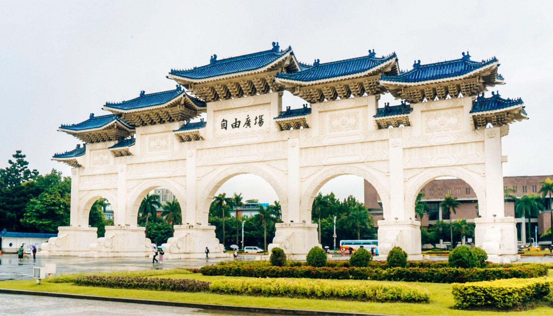 Exploring Asia Taipei