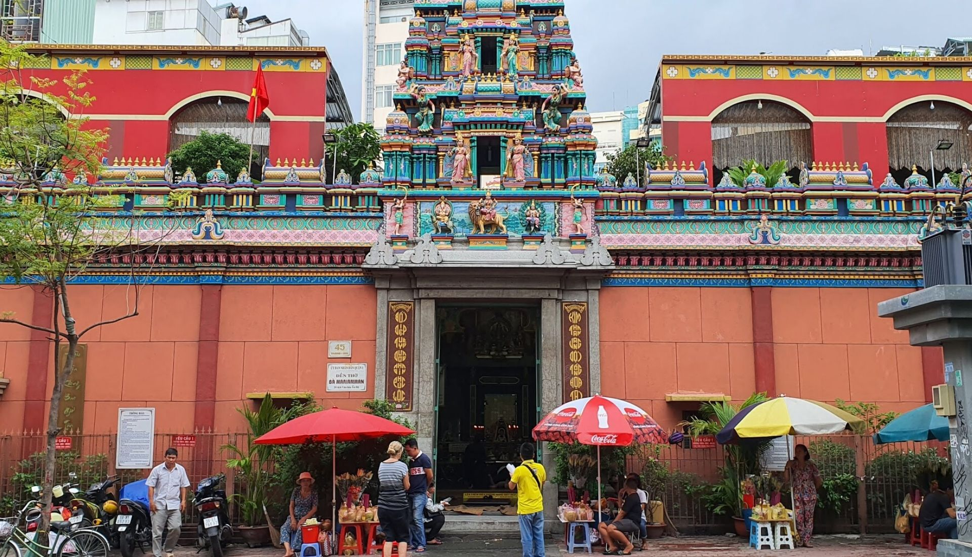 Mariamman Temple