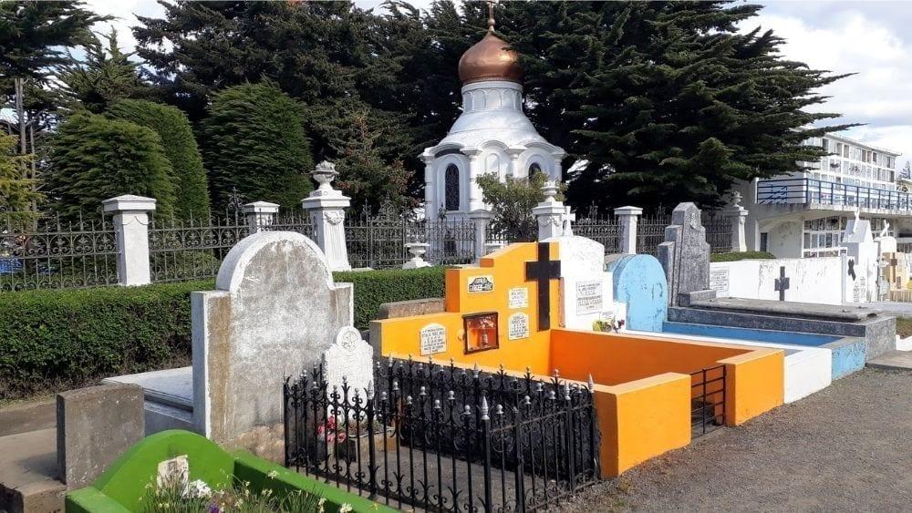 Municipal Cemetery of Punta Arenas